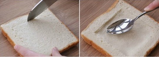 Подготавливаем тост
