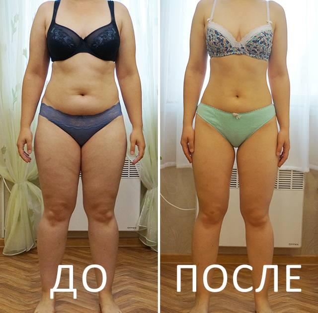 диета магги фото до и после